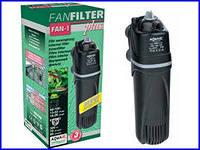 Внутренний фильтр  FAN-1 plus
