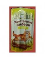 MOLINA Жевательные колбаски д кошек с уткой 36 гр