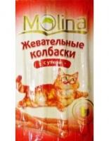 MOLINA Жевательные колбаски д кошек с курицей 36 гр