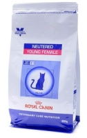 VCN NEUTERED YOUNG FEMALE (ВКН НЬЮТРИД ЯНГ ФИМЭЙЛ) 0,4кг