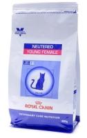 Для стерилизованных кошек (1-7 лет), 2 кг Neutered Young Female