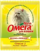 ОМЕГА NEO для кошек БИОТИН