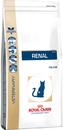 Royal Canin Vet, Диета для кошек 2 кг при хронической почечной недостаточности