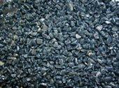 Природный кварц черный Германия 5 кг