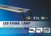 Светильник LED CLX-2 для морского аквариума программируемый 81см
