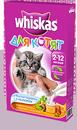 """Whiskas 1,9 кг, Вкусные подушечки с молоком """"Ассорти с индейкой и морковью"""" для котят"""