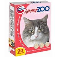 DOCTOR ZOO для кошек ветчина