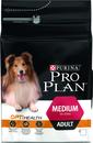 Pro Plan 14 кг, Корм сухой для взрослых собак средних пород с Курицей