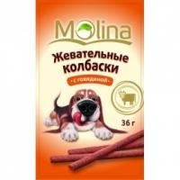 MOLINA Жевательные колбаски д собак говядина 36 гр