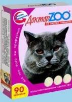 DOCTOR ZOO для кошек говядина