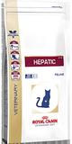 Royal Canin Vet, Полнорационная ветеринарная диета для кошек 2 кг при болезнях печени