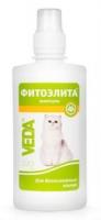 ФИТОЭЛИТА шампунь для кошек белоснежных