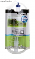 Грунтоочиститель GRAVEL L (колба 33 см)